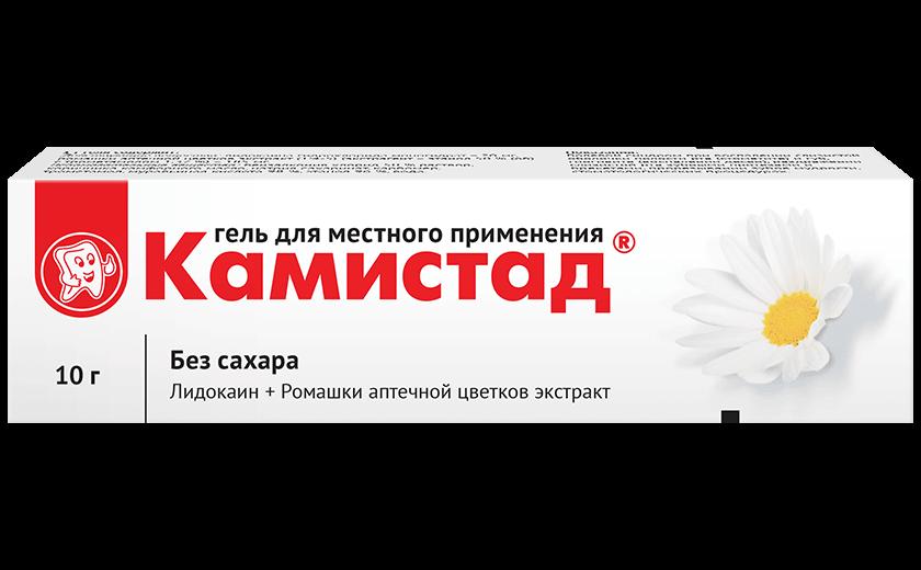 Камистад гель д/местного применения 10г