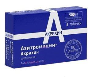 Азитромицин-Акрихин таб 500мг N3