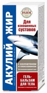 АКУЛИЙ ЖИР КОЛЛАГЕН/ГЛЮКОЗАМИН гель-бальзам 75мл