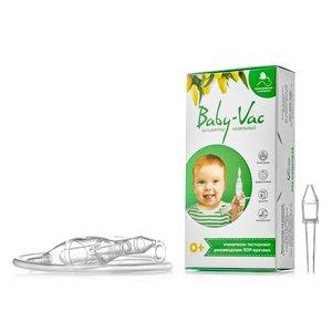 Аспиратор назальный Беби-Вак (Baby-Vac) детский