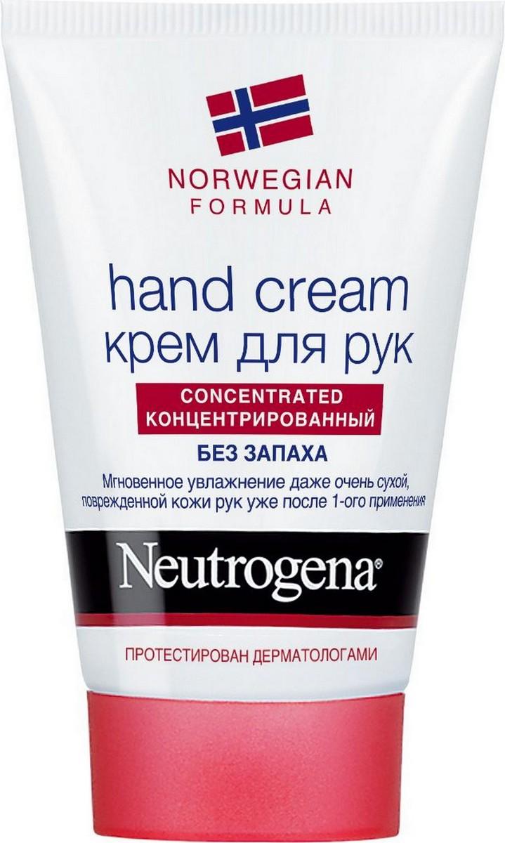 Neutrogena Норвежская формула крем для рук 50мл без запаха