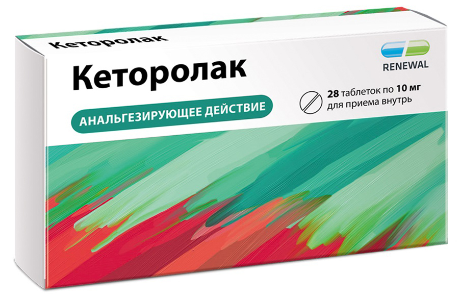 Кеторолак таб 10мг N28 Обновление