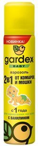 Гардекс Baby 2в1 аэрозоль от комаров и мошек 80мл