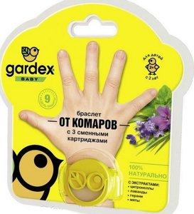 Браслет от комаров Gardex Baby + 3 картриджа