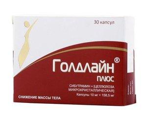 Голдлайн Плюс капсулы 10 мг+158,5 мг N30