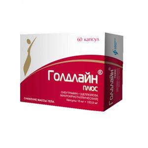 Голдлайн Плюс капсулы 10 мг+158,5 мг N60