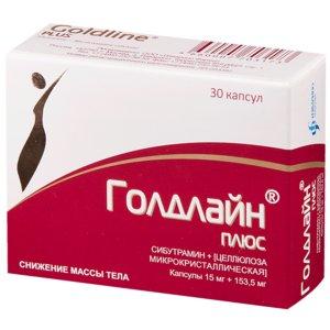 Голдлайн Плюс капсулы 15 мг+153,5 мг N30