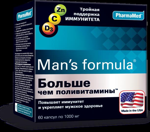 Мен-С формула Больше чем поливитамины капс N60