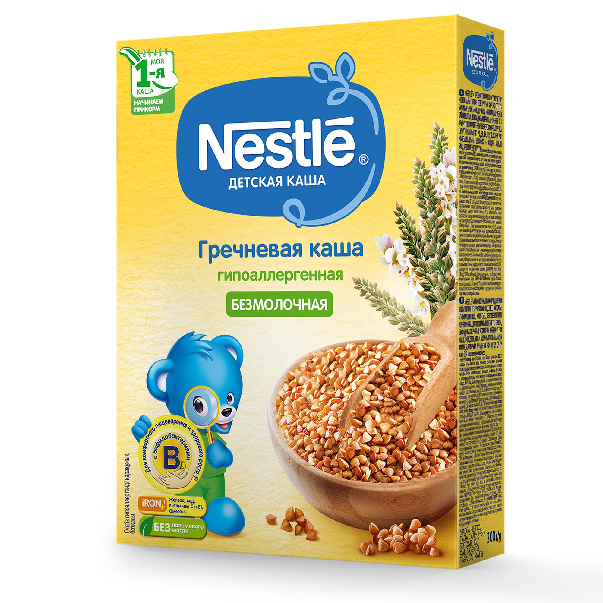 Безмолочная гречневая гипоаллергенная для начала прикорма 200г с бифидобактериями BL каша Nestle (Нестле)