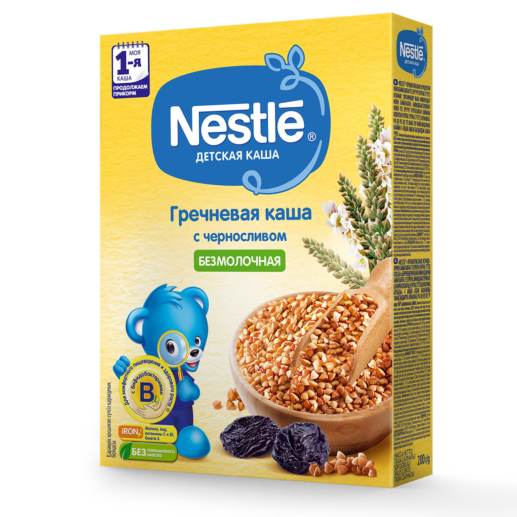 Безмолочная гречневая с черносливом для продолжения прикорма 200г с бифидобактериями BL каша Nestle (Нестле)