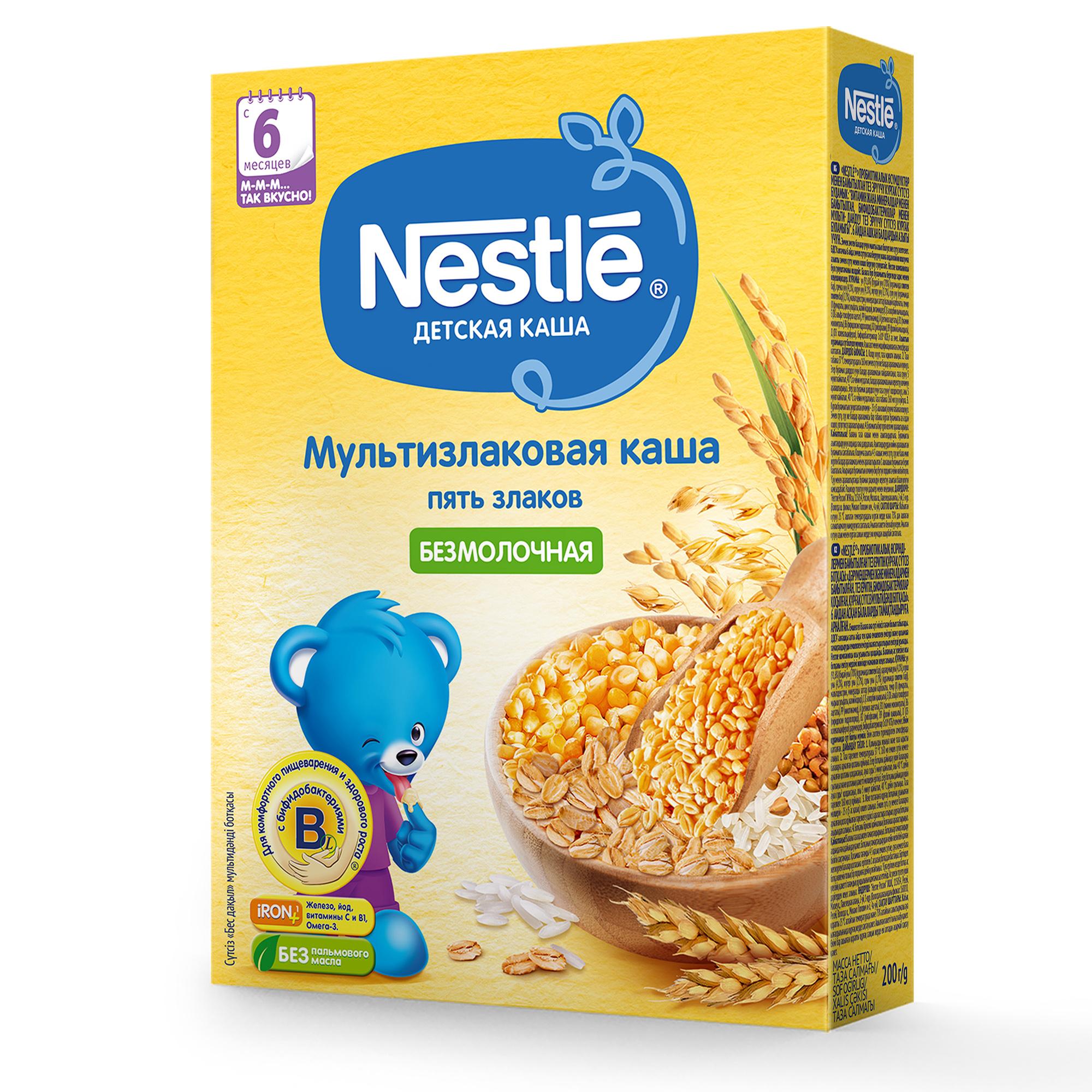 Безмолочная мультизлаковая 5 злаков с 6мес 200г с бифидобактериями BL каша Nestle (Нестле)