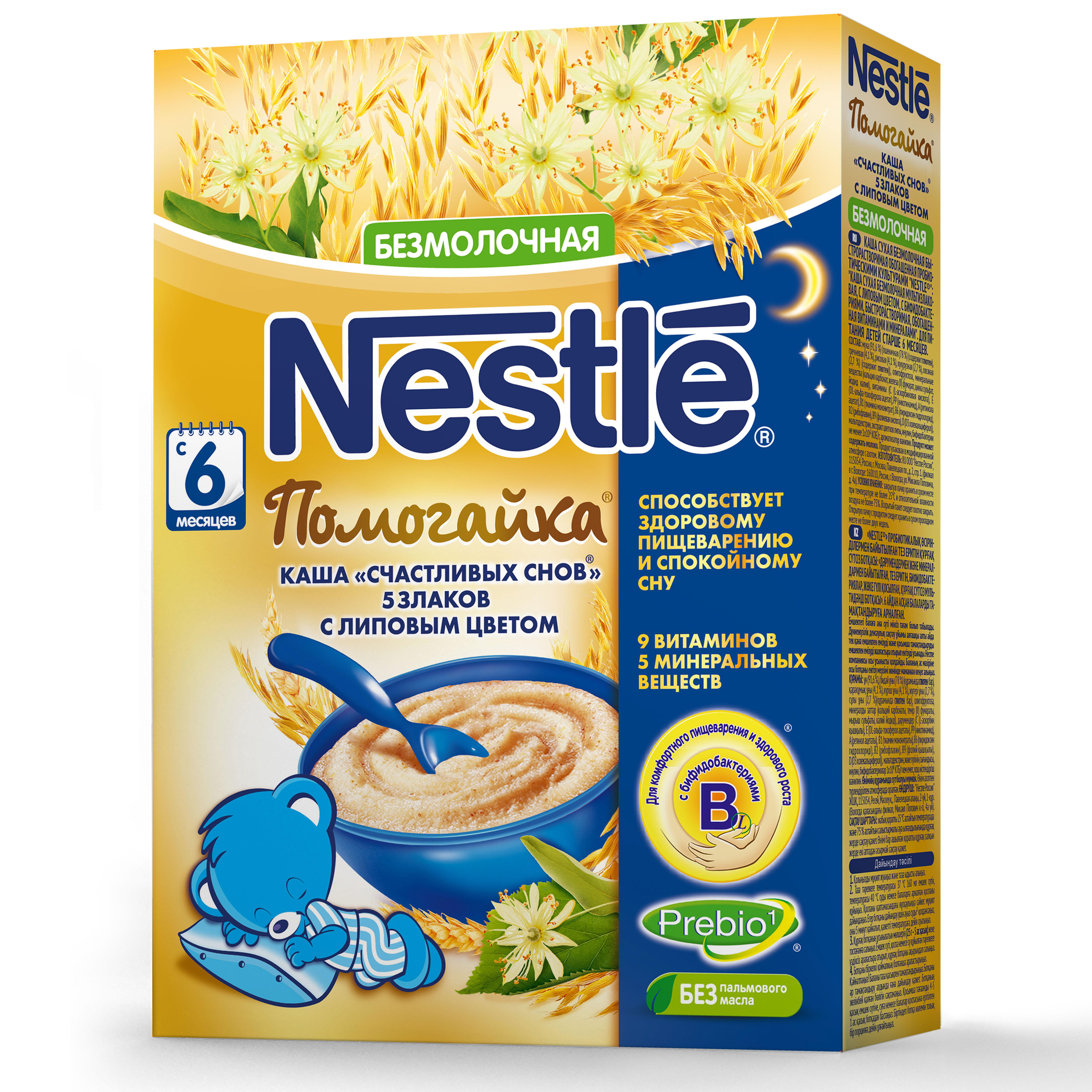 Безмолочная Помогайка Счастливых снов 5 злаков с липовым цветом с 6мес 200г каша Nestle (Нестле)