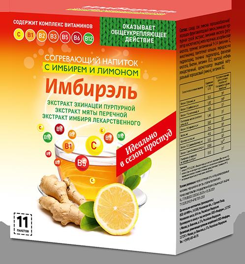 Имбирэль напиток согревающий с имбирем и лимоном пак 10г N11