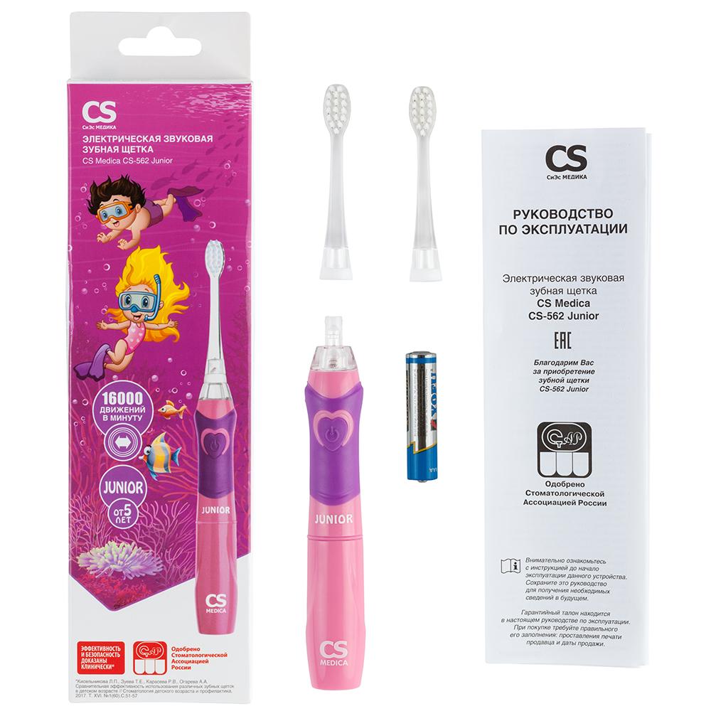 Зубная щетка CS Medica CS-562 Junior электрическая звуковая розовая