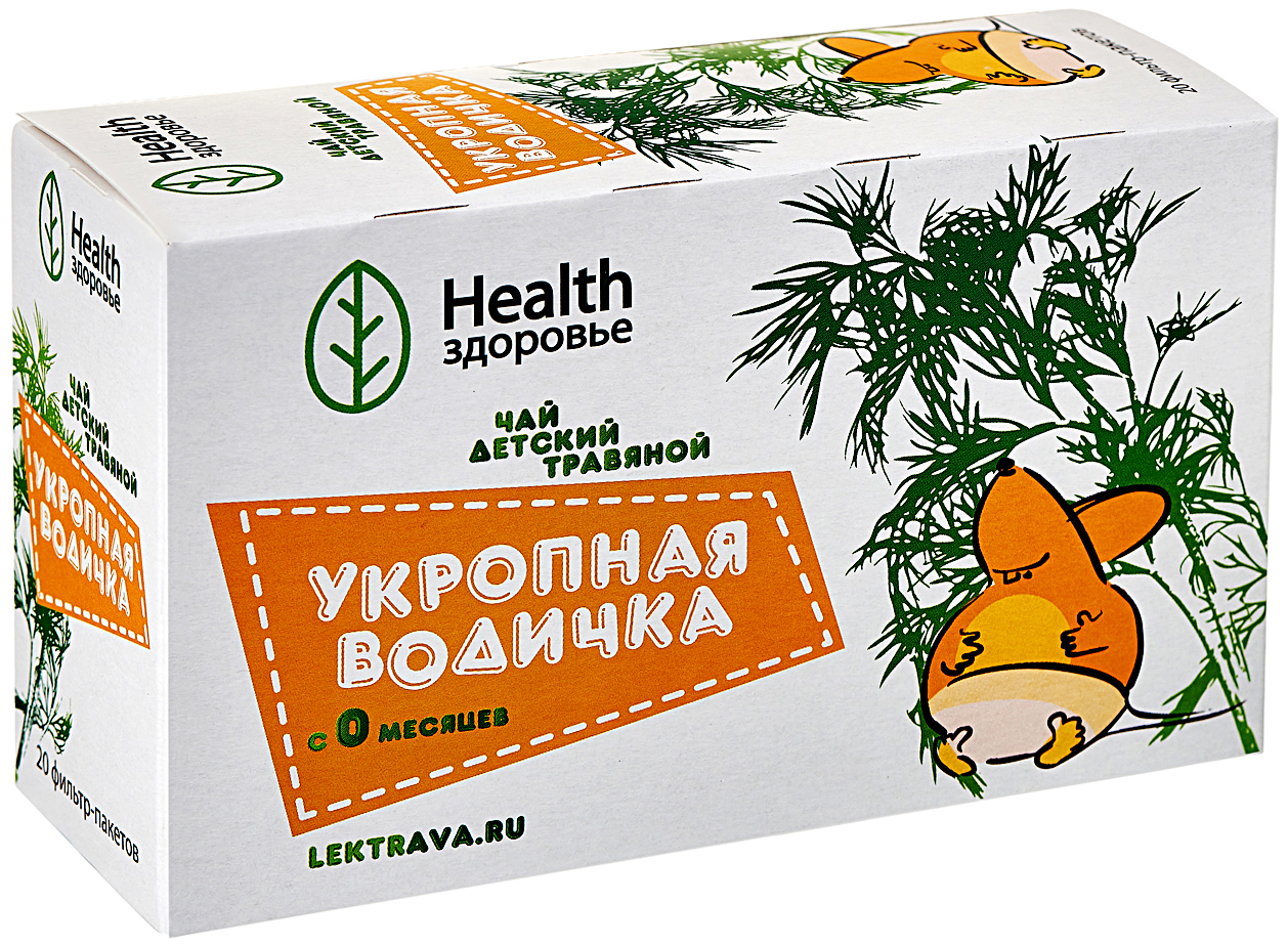 Укропная водичка чай детский травяной ф/п 1,5г N20 Здоровье