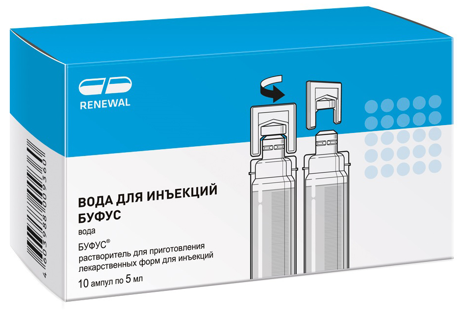 Вода для инъекций буфус амп 5мл N10 Обновление