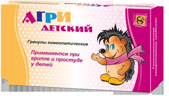 Агри детский гранулы гомеопатические 20г
