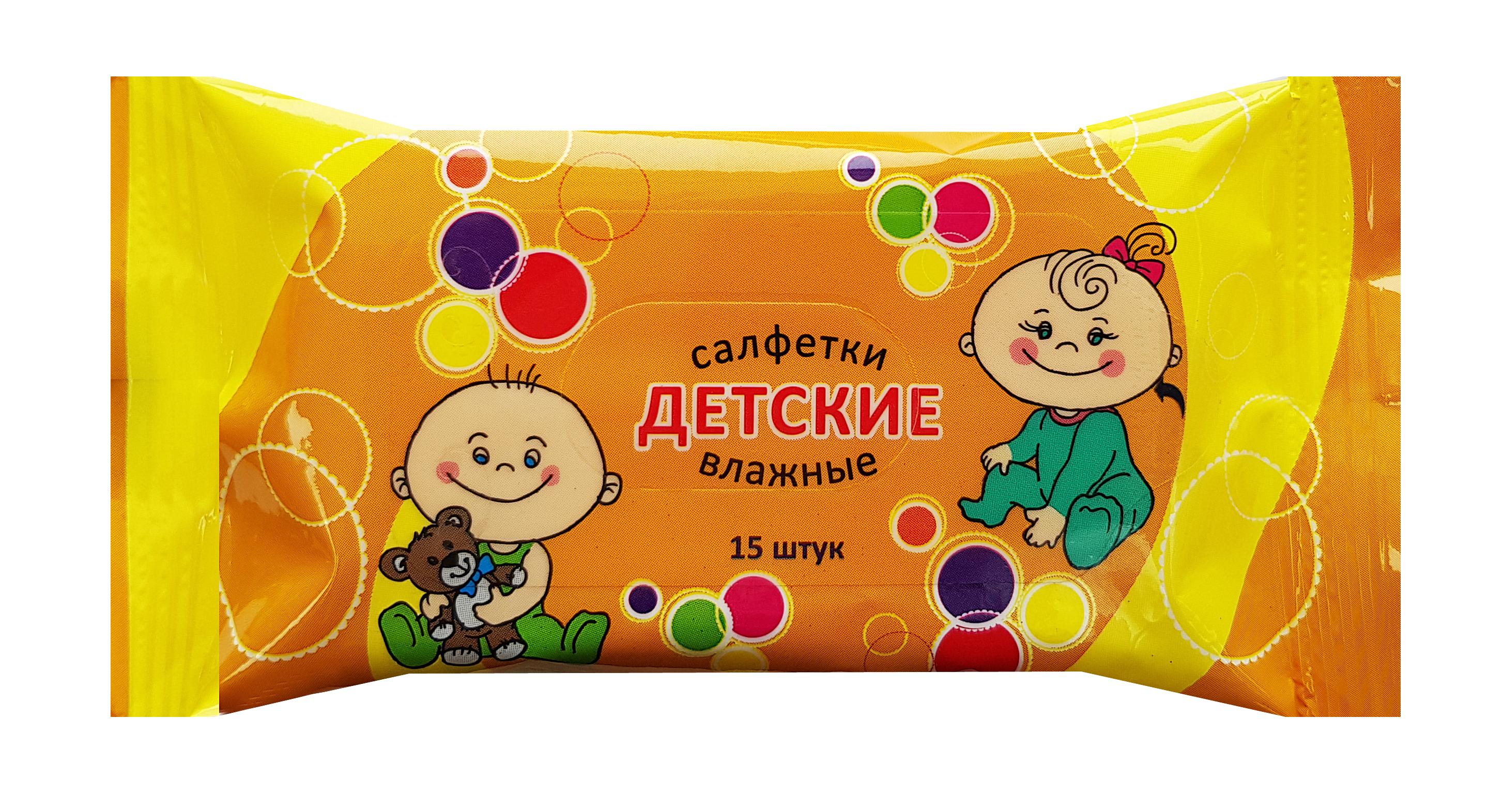 Салфетки влажные детские N15