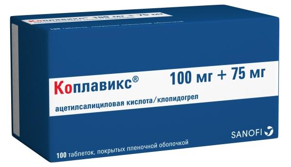 Коплавикс таб 100мг+75мг N100