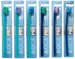 R.O.C.S. PRO Brackets & Ortho Зубная щётка мягкая 1 шт.