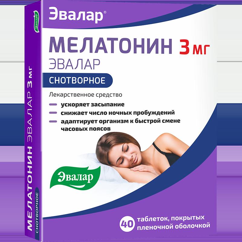 Мелатонин Эвалар таб 3мг N40