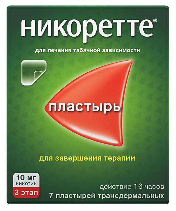 Никоретте пластырь трансдермальный 10мг/16ч N7