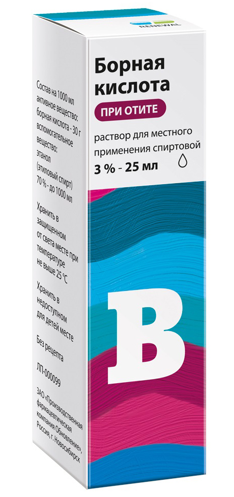 Борная кислота р-р спиртовой 3% 25мл Обновление