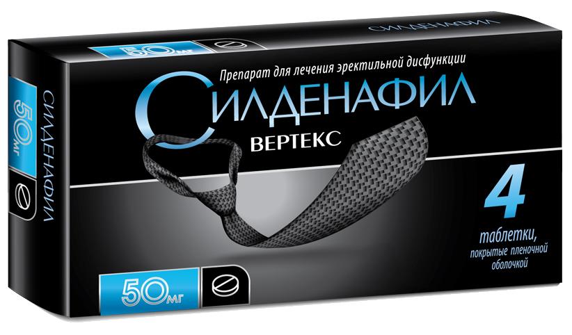 Силденафил Вертекс таб 50мг N4