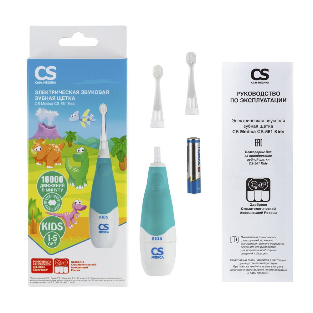 Зубная щетка CS Medica CS-561 Kids электрическая звуковая голубая