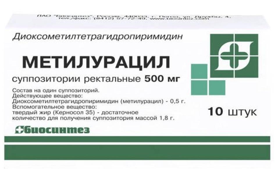 Метилурацил супп ректальные 500мг N10 Биосинтез