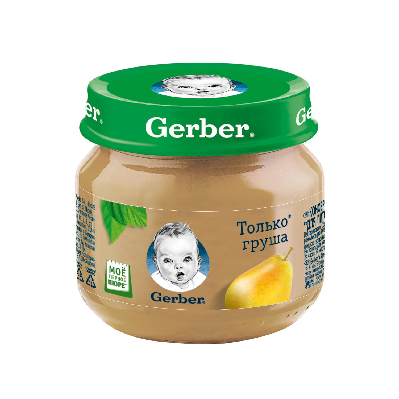 Gerber Только груша первая ступень 80г фруктовое пюре (Гербер)