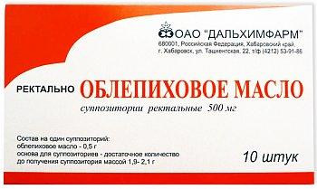 Облепиховое масло супп ректальные 500мг N10 Дальхимфарм