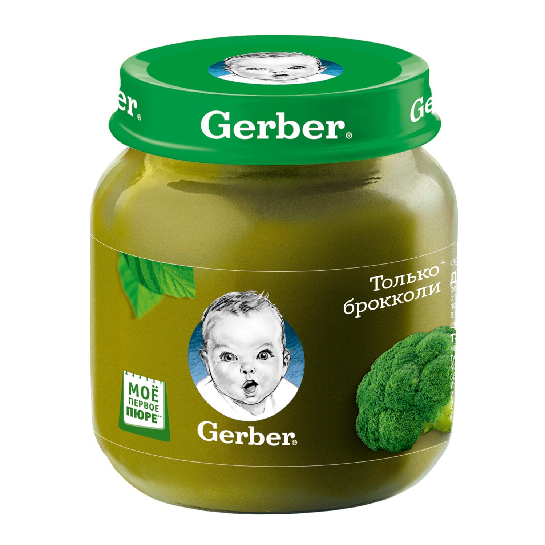 Gerber Только Брокколи первая ступень 130г овощное пюре (Гербер)