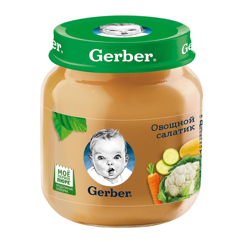 Gerber Овощной салатик первая ступень 130г овощное пюре (Гербер)