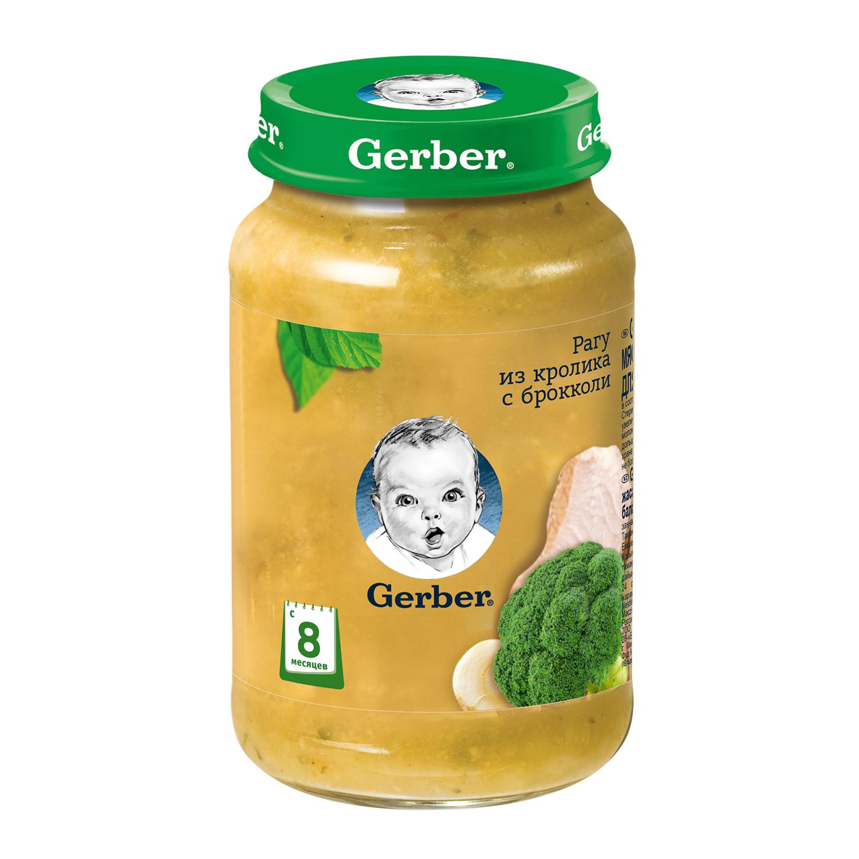 Gerber Рагу из кролика с брокколи с 8мес 190г детский обед пюре (Гербер)