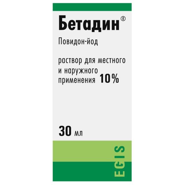 Бетадин р-р д/местного и наружного применения фл 10% 30мл