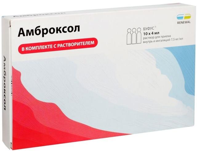 Амброксол р-р д/приема внутрь и ингаляций буфус 7,5мг/мл 4мл N10 + р-ль Обновление