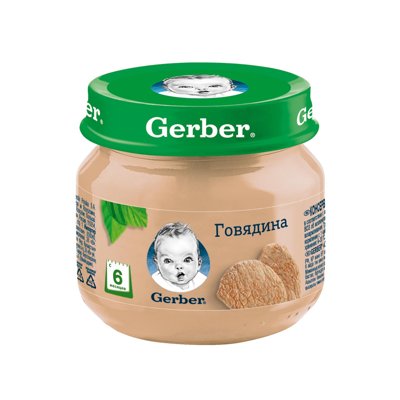 Gerber Говядина с 6мес 80г мясное пюре (Гербер)