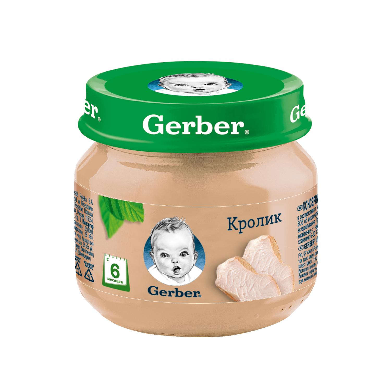Gerber Кролик с 6мес 80г мясное пюре (Гербер)