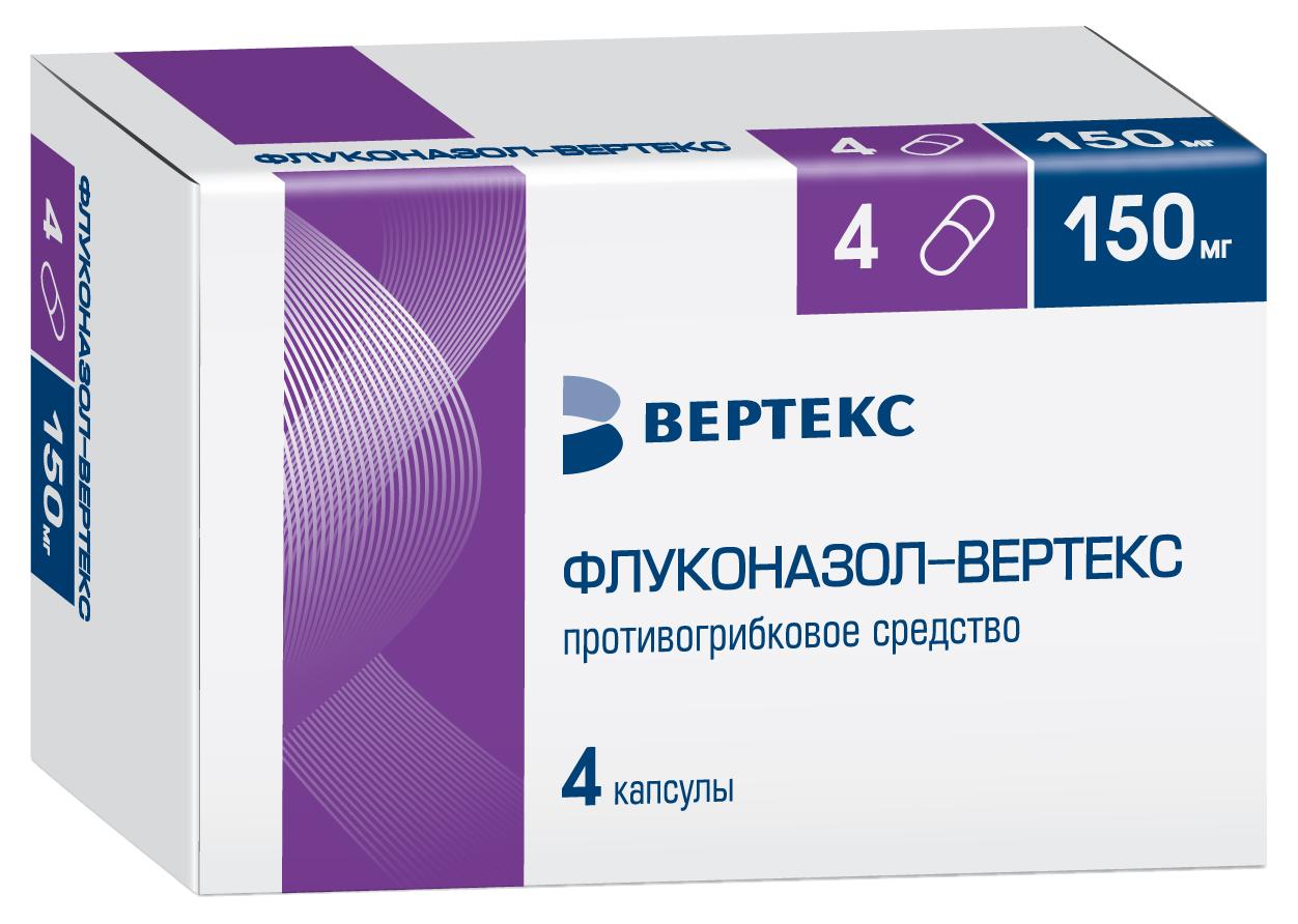 Флуконазол-Вертекс капс 150мг N4