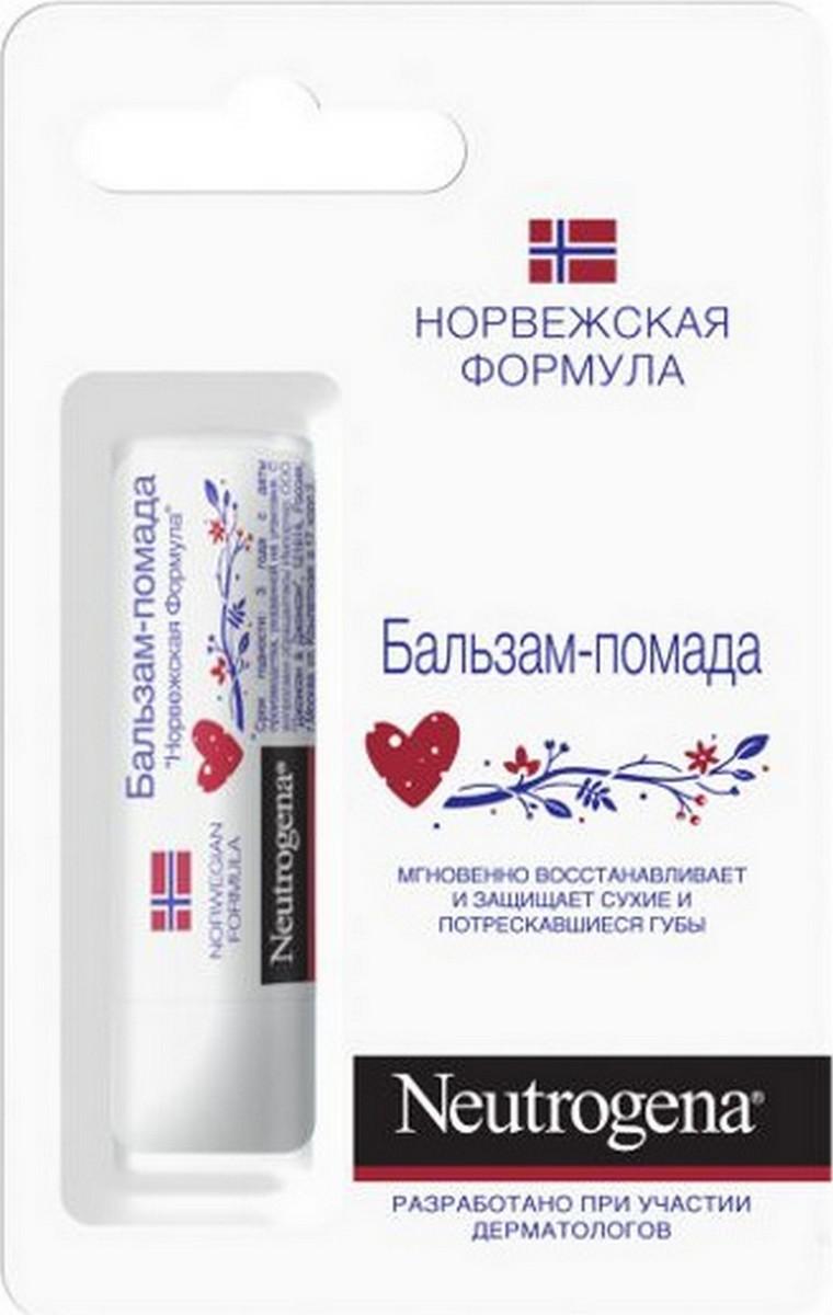 Neutrogena Норвежская формула бальзам-помада 4,8г