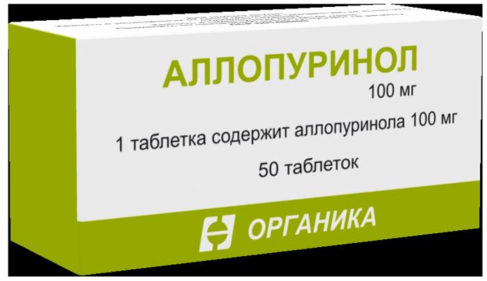 Аллопуринол таб 100мг N50 Органика