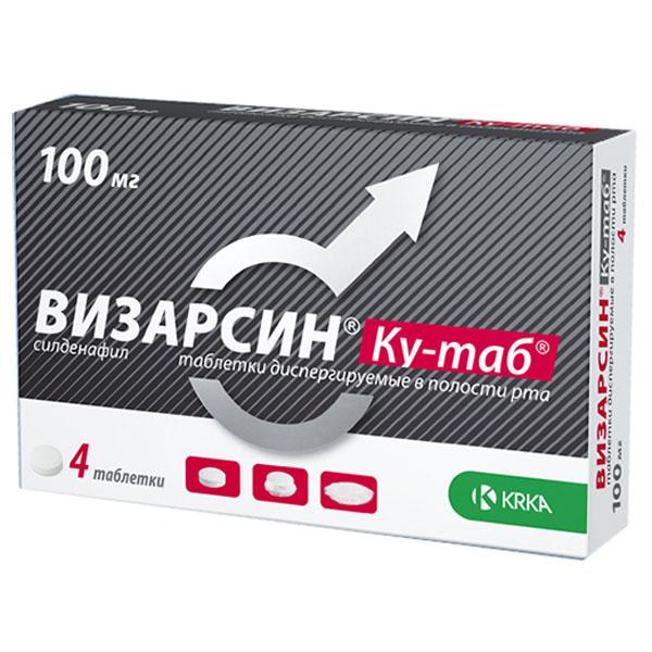 Визарсин Ку-таб таб дисперг 100мг N4