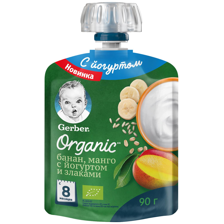 Gerber Organic Банан, манго с йогуртом и злаками с 8мес 90г фруктово-йогуртное органическое пюре (Гербер)