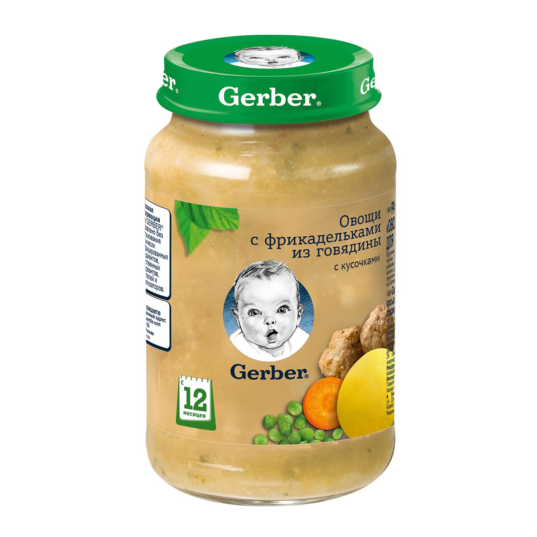Gerber пюре Овощи с фрикадельками из говядины с 12мес 190г детский обед (Гербер)