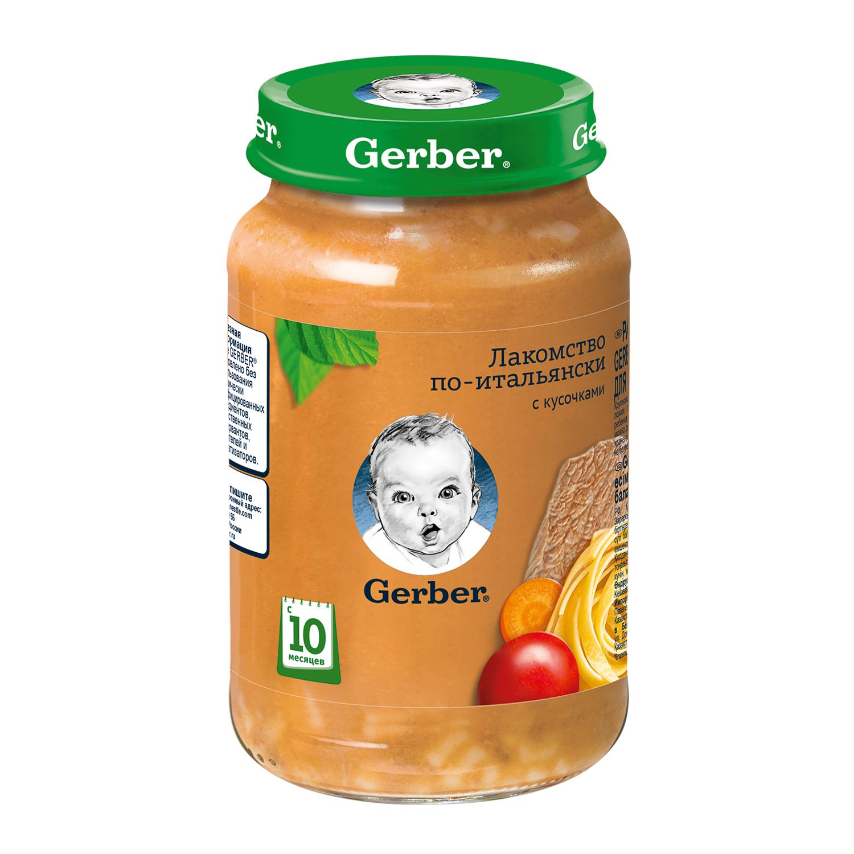 Gerber пюре Лакомство по-итальянски с 10мес 190г детский обед (Гербер)
