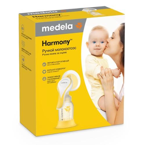 Medela молокоотсос ручной двухфазный Harmony Flex с воронкой
