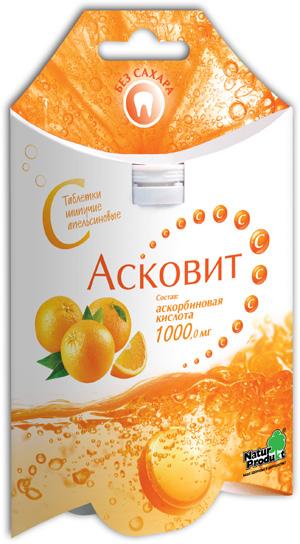Асковит таб шипучие 1г N10 апельсиновые