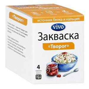 Vivo Творог Закваска пакетики 500 мг, 4 шт.