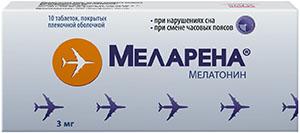 Меларена таб 3мг N10